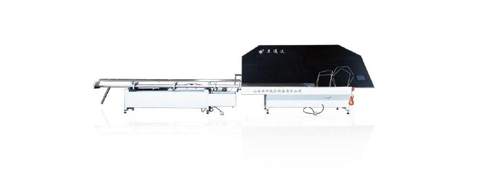ZLZW02型全自动铝条折弯机1